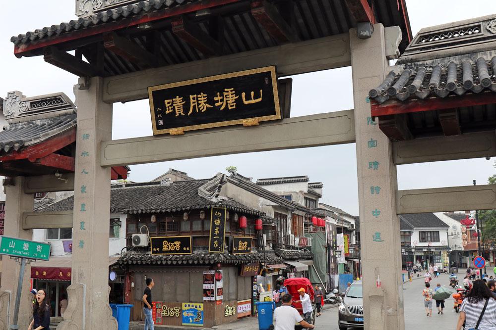 In Suzhou ist vieles noch recht ursprünglich. Deshalb eignet sich die Stadt hervorragend, wenn es um Shanghai Ausflüge geht