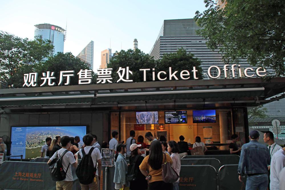 Am Kassenhäuschen bekommt man für 180 RMB Tickets zur Aussichtsplattform des Shanghai Towers.