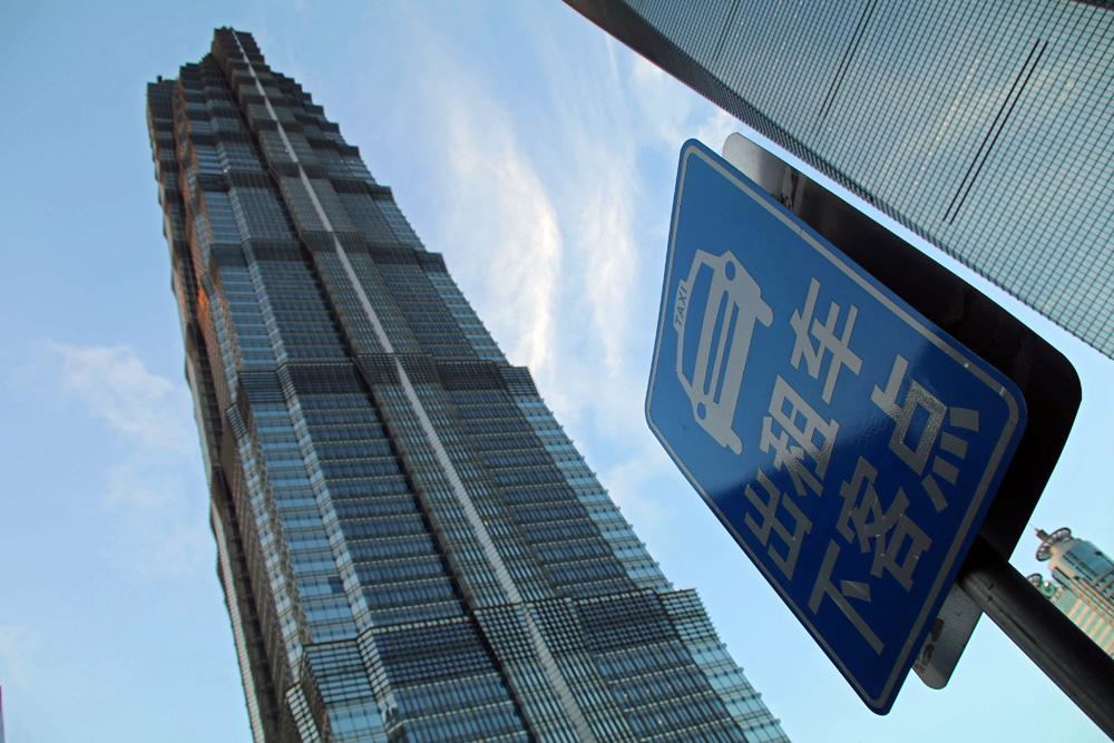 Beim Blick auf die Wolkenkratzer, wie hier auf den Jim Mao Tower, kann einem schon mal schwindelig werden.
