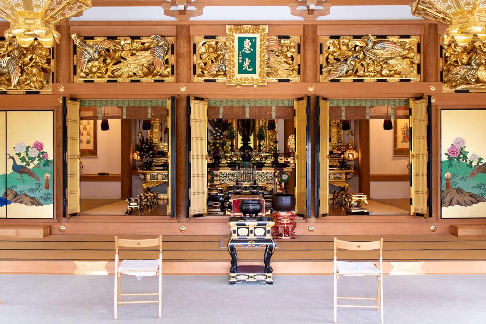 Japanischer Tempel am EKO-Haus Düsseldorf