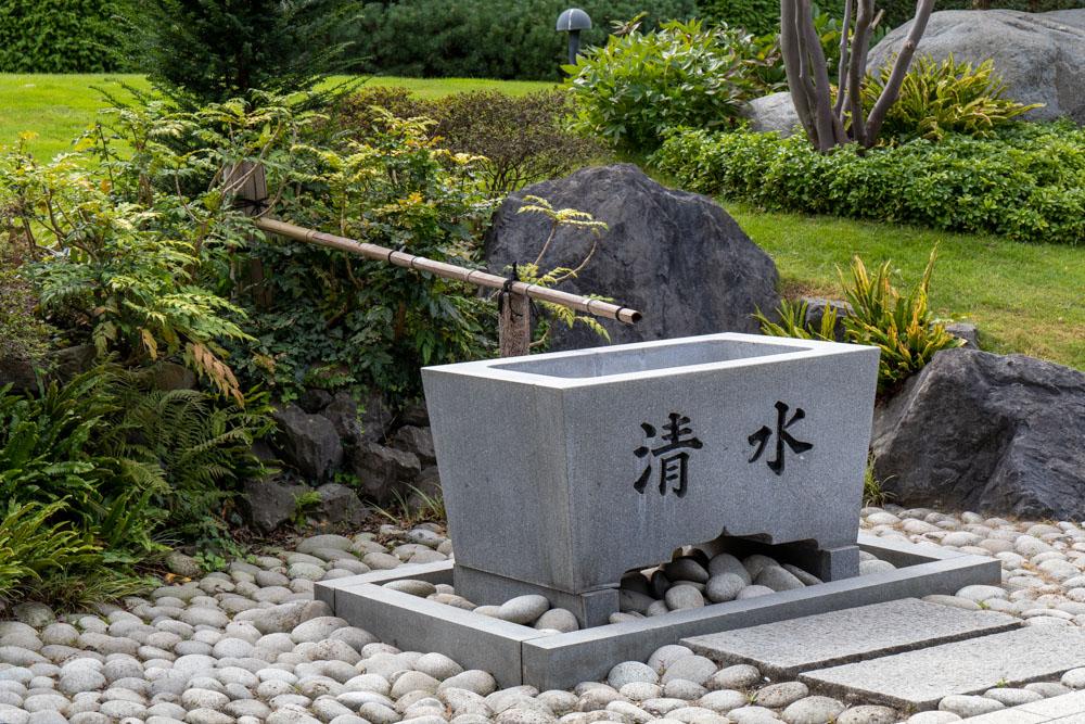 Japanischer Garten vor dem EKO-Haus Düsseldorf